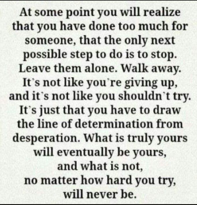 Breaking Up And Moving On Quotes Ive Expended My Efforts To Make