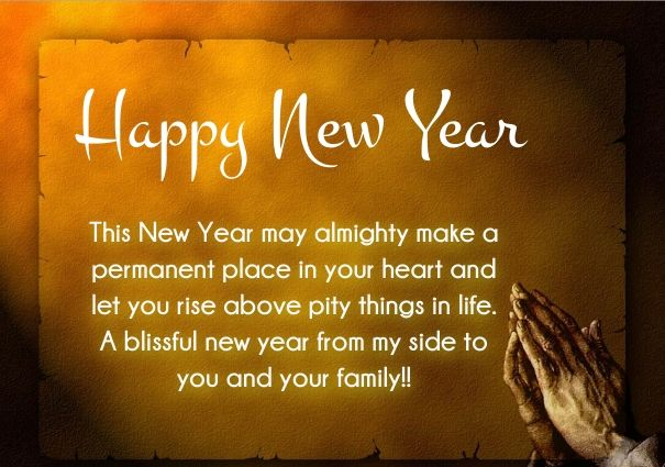Happy New Year 2018 Quotes :Christian New Year Greetings Bible ...