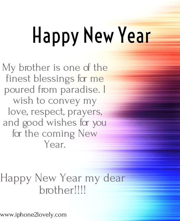 Happy New Year 2018 Quotes :new-year-message-for-brother ...