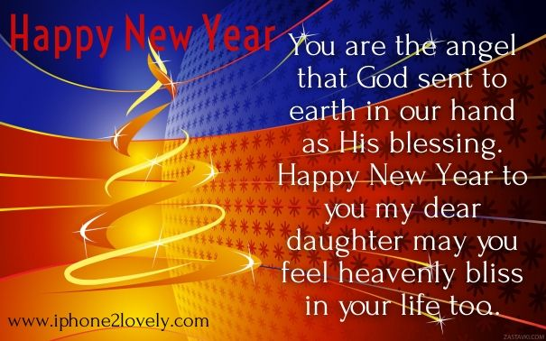 happy new year 2018 quotes new year messages for daughter 2017 quotesviralnet your number one source for daily quotes