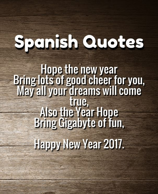 Happy New Year 2017 Quotes: Happy New Year 2018 Quotes :happy New-year Quotes In