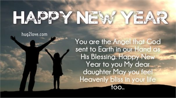 happy new year 2018 quotes happy new year daughter quotes 2017 quotesviralnet your number one source for daily quotes