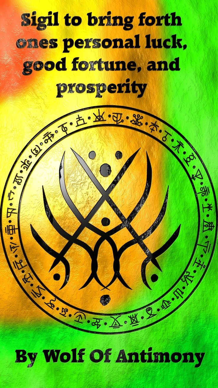 Prosperity, wealth sigil Famous Quotes For Success - QuotesViral net