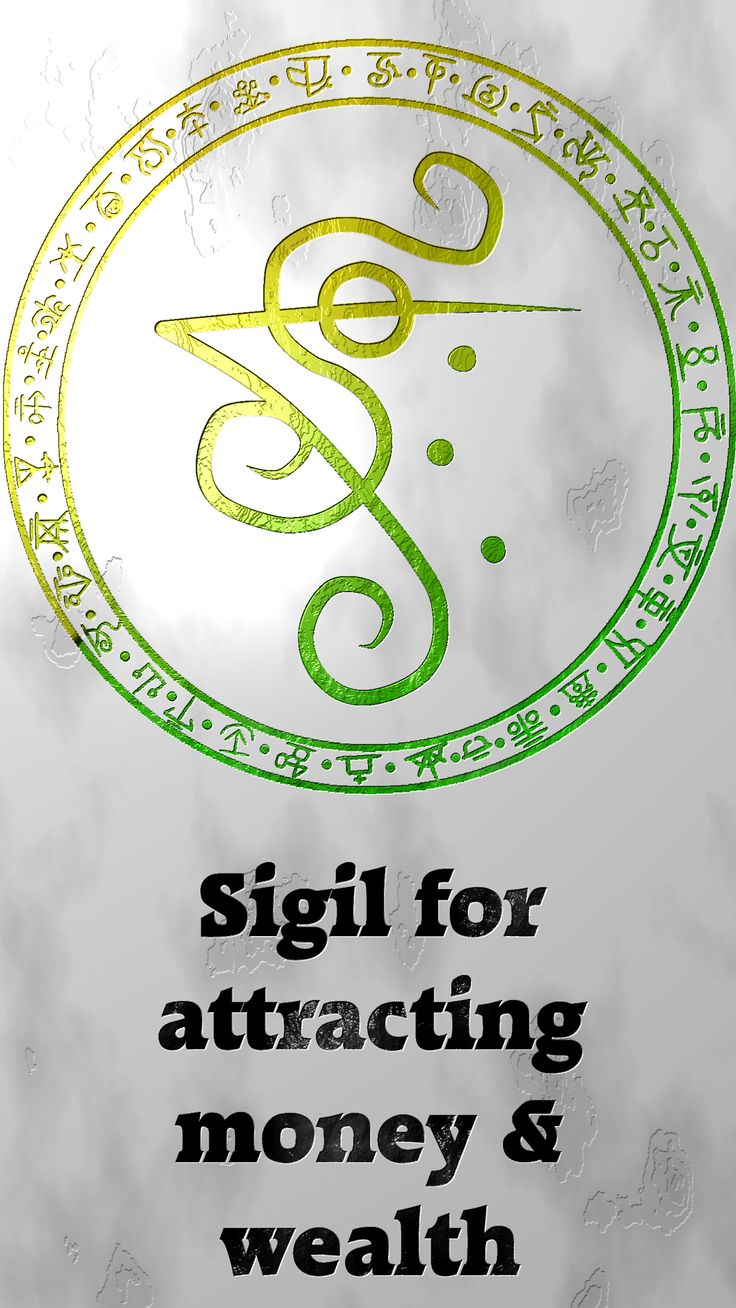 Sigil for attracting money & wealth  Sigil requests are