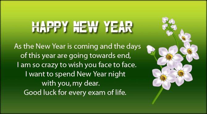 Happy New Year Quotes :Happy New Year - QuotesViral.net ...